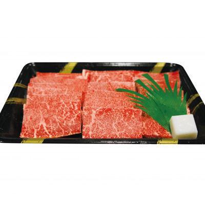 味彩牛焼肉 250g 2404756