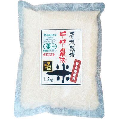 ヒーロー農法米1.2kg極 2404768