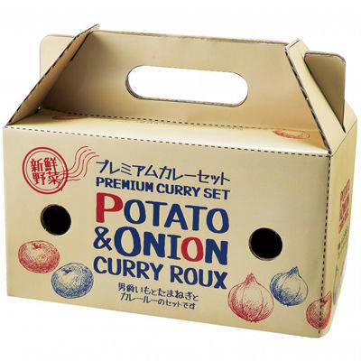 【24個セット】新鮮野菜プレミアムカレーセット 257789・・・