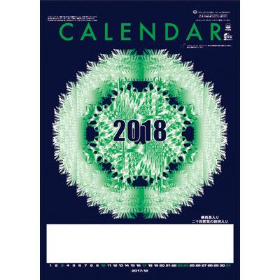 【100個セット】カレンダー 厚口文字月表 2911654