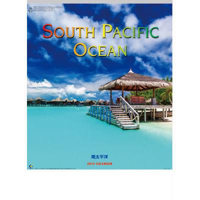 【100個セット】カレンダー 南太平洋 2911659