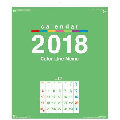 【100個セット】カレンダー カラーラインメモ 2911660