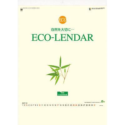 【100個セット】エコレンダー 2911666