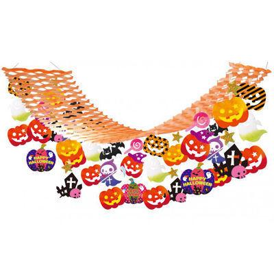 ハロウィンパーティー装飾セット 2933631