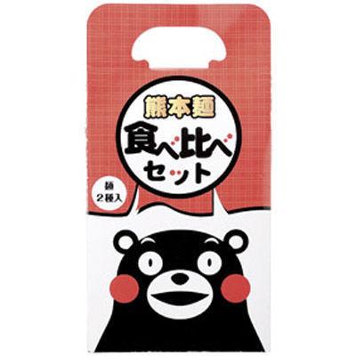 【40個セット】熊本麺食べ比べセット(うどん・そば) MRTS-31111UB (40個セッ・・・