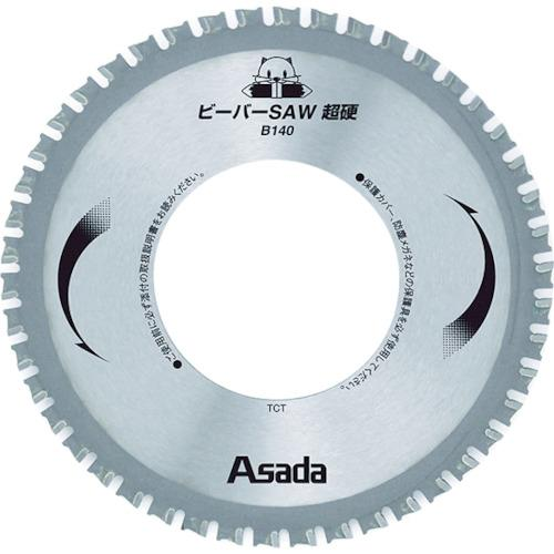 アサダ アサダ ビーバーSAW超硬B140 EX10486