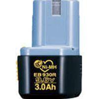 日立工機 電池 EB930R 0032-2672