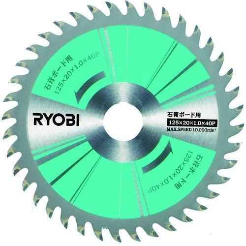 リョービ(RYOBI) リョービ 石膏ボード用チップソー 125mm NW-420ED-・・・