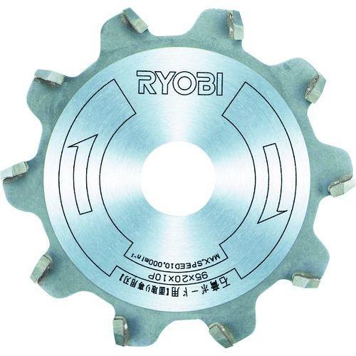 リョービ(RYOBI) リョービ 石膏ボード用面取り専用刃 95mm NW-420ED-・・・