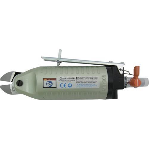 室本鉄工 ナイル エアーニッパ本体(標準型)MR30A MR-30A MR-30・・・