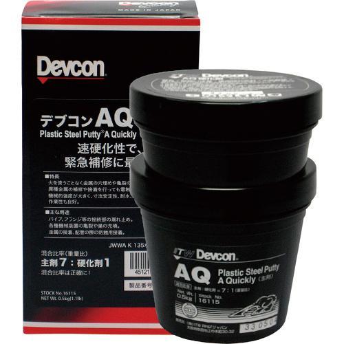ITWパフォーマンスポリマー デブコン AQ 500g(鉄粉速硬化性) AQ-500 AQ-50・・・