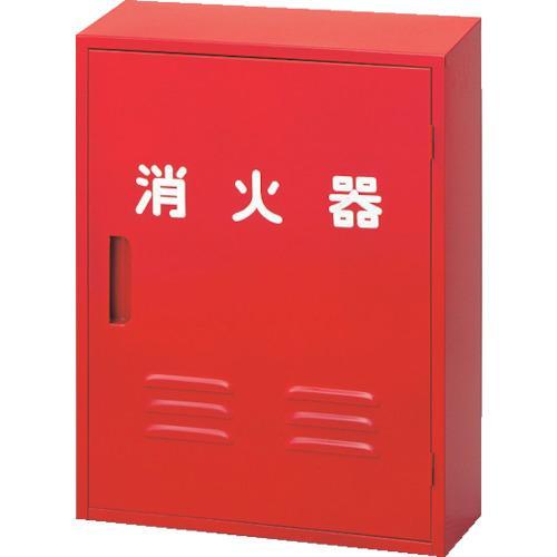 日本ドライケミカル ドライケミカル 消火器収納箱10型2本用 NB-102 NB-10・・・