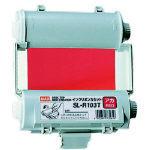 マックス(MAX) MAX ビーポップ 使い切りインクリボンカセット 赤 SL-R103T ・・・