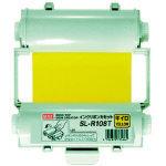 マックス(MAX) MAX ビーポップ 使い切りインクリボンカセット 黄 SL-R108T ・・・