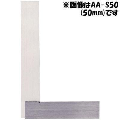 新潟精機 台付スコヤ(JIS2級同等品)200mm AA-S200 497584667005・・・