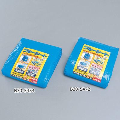 アイリスオーヤマ ブルーシート B30-5454 4905009200405 ブル・・・