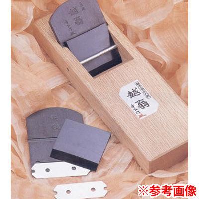 ナシモト工業 越翁替刃式鉋65㎜(寸六)微調整付 498667698651・・・