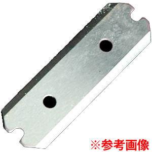 ナシモト工業 越翁替刃48㎜(小鉋)5枚入 4986676984850