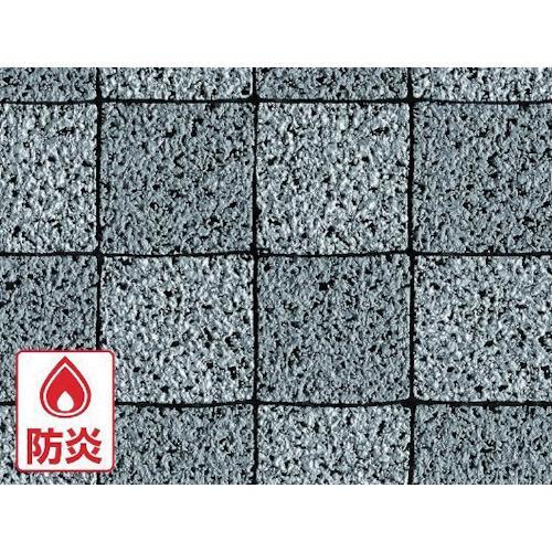 明和グラビア 明和 屋外用床材 IRF-1042 91.5cm幅×10m巻 GY IRF104・・・