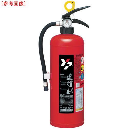 ヤマトプロテック ヤマト 中性強化液消火器4型 YNL4X