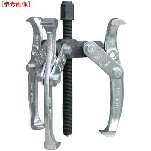 アーム産業 ARM ギヤープーラー3本爪125mm GP3125