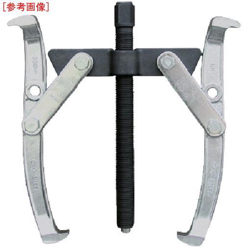 アーム産業 ARM ギヤープーラー2本爪250mm GP250