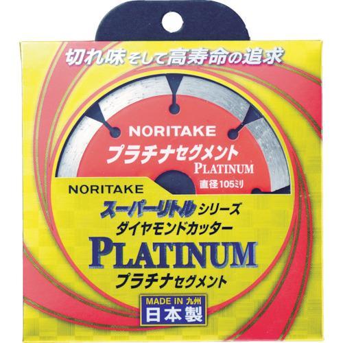 ノリタケカンパニーリミテド ノリタケ ダイヤモンドカッター スーパーリトル・・・