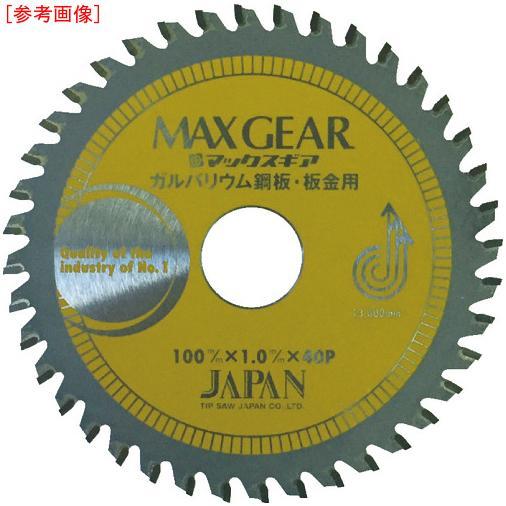 チップソージャパン チップソージャパン マックスギア ガルバ・板金用180 MGB・・・