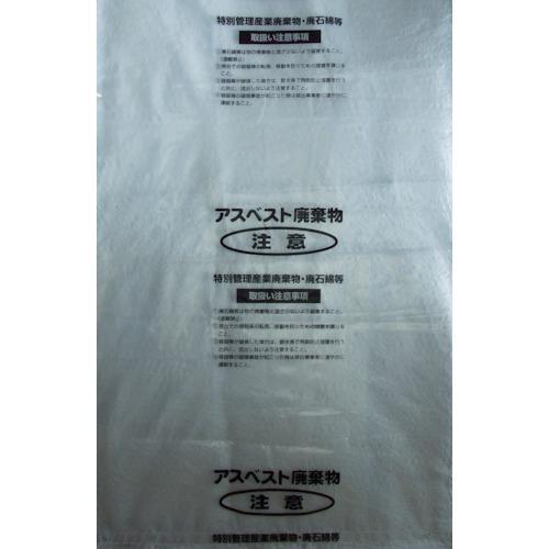 島津商会 Shimazu 回収袋 透明に印刷大(V) M-1 4560288010161