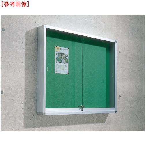 トラスコ中山 TRUSCO 屋外掲示板 アルミ製シルバー枠 1830X100X930壁付タイプ・・・