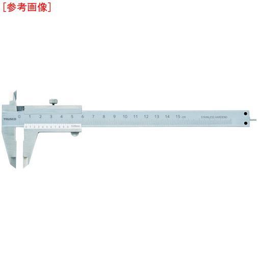 トラスコ中山 TRUSCO 標準型ノギス 200mm THN20 THN20