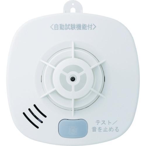 ホーチキ ホーチキ 住宅用火災警報器(熱式・定温式・音声警報) SSFL10HCC・・・