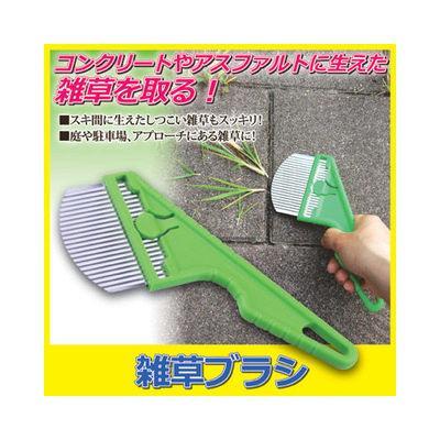 GTC 雑草ブラシ GTC-811390