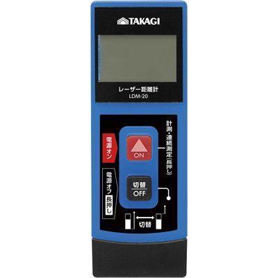 高儀 レーザー距離計 ブルー LDM-20B TKG-1216733