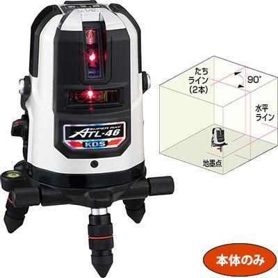 ムラテックKDS 高輝度スーパーレイ 受光器+三脚付 ATL-46RS・・・