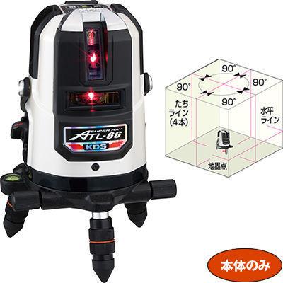ムラテックKDS 高輝度スーパーレイ 本体のみ ATL-6・・・