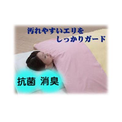 富士パックス販売 寝具 カバーリング h368