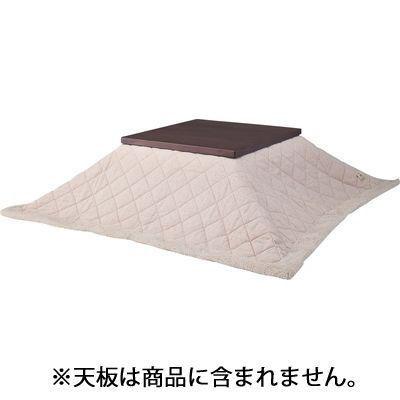 東谷(あづまや) 薄掛コタツ布団 正方形 ツイード KK-101B・・・