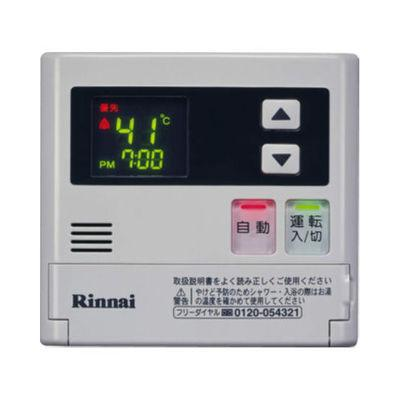 リンナイ 高温水供給式タイプ専用 ボイス機能付 給湯器リモコン MC-121V (25-・・・
