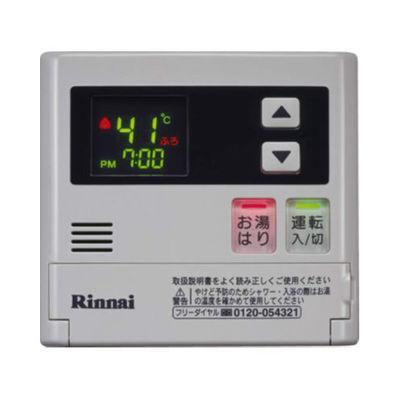 リンナイ ガス給湯専用機用 音声ナビ機能付 給湯器リモコン (THKA) MC-140V (・・・