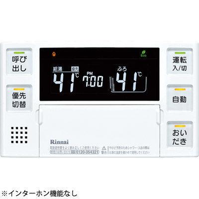 リンナイ 浴室リモコン (THKA) BC-220V(T)