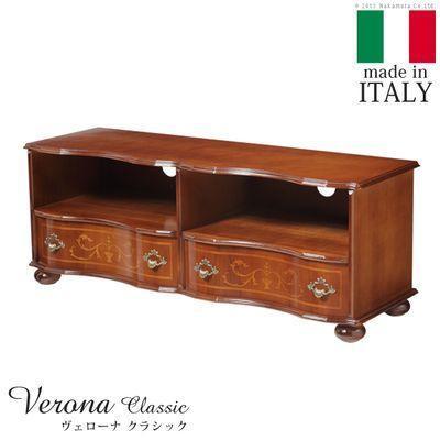 ナカムラ ヴェローナクラシック 丸脚テレビボード 幅110cm イタリア 家具 ヨ・・・