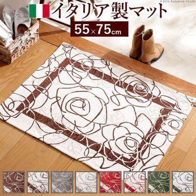 ナカムラ イタリア製ゴブラン織マット Camelia〔カメリア〕55×75cm 玄関マッ・・・