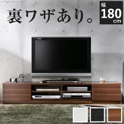 ナカムラ テレビ台 テレビボード ローボード 背面収納TVボード 〔ロビン〕 幅・・・