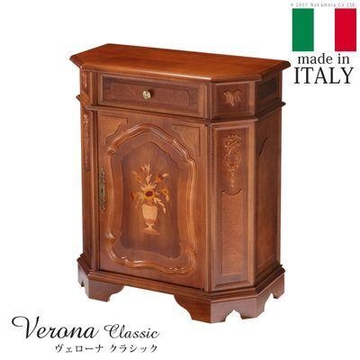 ナカムラ ヴェローナクラシック サイドボード 幅80cm イタリア 家具 ヨーロピ・・・