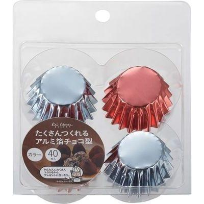 貝印 チョコレート 型 アルミチョコ型 カラー 40枚入 kai House SELECT DL-61・・・