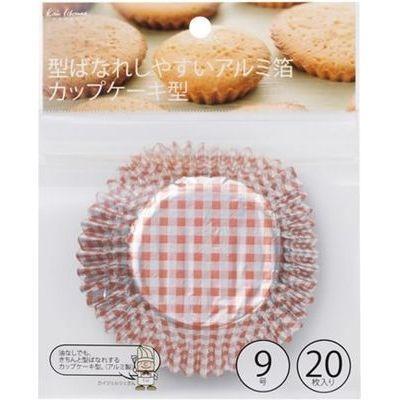 貝印 カップケーキ 型 アルミ箔 カップケーキ型 9号 20枚入 kai House SELECT・・・
