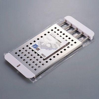 パール金属 水切りプレート デュアリス 18-8ステンレス製 スライド式シンク調・・・