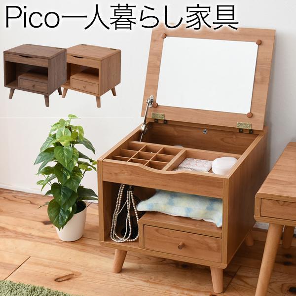 JKプラン Pico series dresser FAP-0012-NA