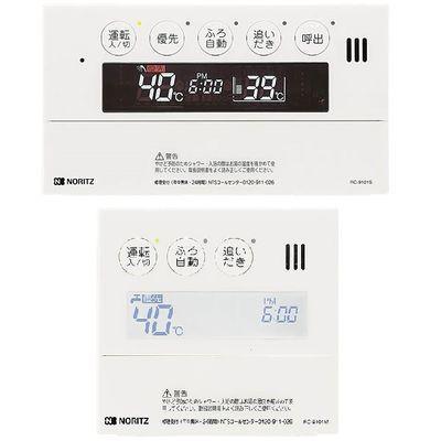 ノーリツ(NORITZ) ガスふろ給湯器リモコンセット マルチセット 標準タイプ RC・・・